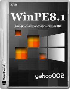 WinPE 8.1 + Acronis + Paragon + ��������� + ���� v.2 (x86) (2014) [Rus]