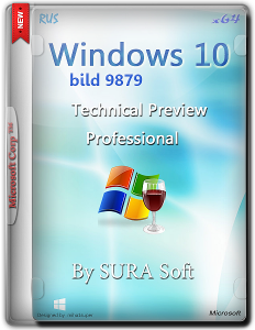 Windows 10 Technical Preview Pro 9879 by sura soft (x64) (2014) [Rus]