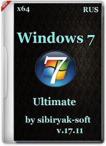 Windows 7 Ultimate by sibiryak-soft v.17.11 (x64) (2014) [RUS]