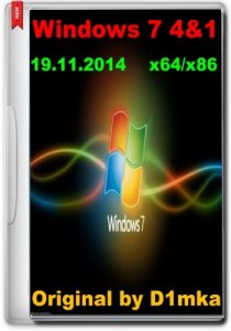 Windows 7 Ultimate & Pro SP1 4&1 by D1mka 19.11.14 (32bit/64bit) (2014) [Rus]
