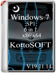 Windows 7 6 in 1 KottoSOFT V.19.11.14 (x86-x64) (2014) [Rus]