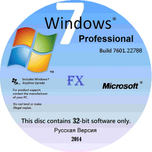 Microsoft Windows 7 Professional VL SP1 6.1.7601.22788 х86 RU FX 1411 by Lopatkin (2014) Русский