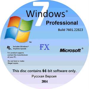 Microsoft Windows 7 Professional VL SP1 6.1.7601.22823 �64 RU FX 1411 by Lopatkin (2014) �������