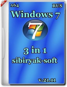 Windows 7 3 � 1 by sibiryak-soft v.21.11 (x64) (2014) [RUS]
