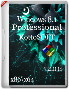 Windows 8.1 Professional KottoSOFT V.21.11.14 (x86-x64) (2014) [Rus]