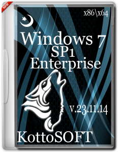Windows 7 Enterprise KottoSOFT V.23.11.14 (x86-x64) (2014) [Rus]