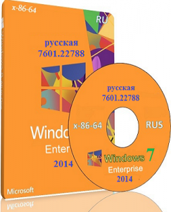 Microsoft Windows 7 Enterprise SP1 6.1.7601.22788 х86-х64 RU Small_2014 by Lopatkin (2014) Русский