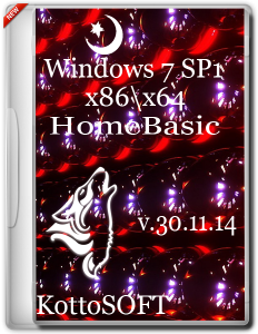 Windows 7 HomeBasic KottoSOFT V.30.11.14 (x86-x64) (2014) [Rus]