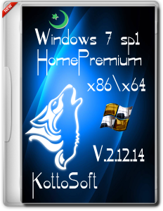 Windows 7 SP1 HomePremium KottoSoft V.2.12.14 (x86x64) (2014) [RUS]