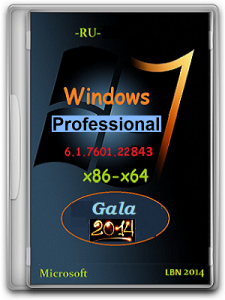 Microsoft Windows 7 Professional SP1 6.1.7601.22843 х86-х64 RU 141205 by Lopatkin (2014) Русский