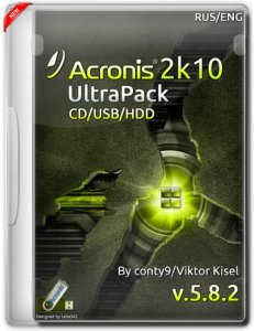 Acronis 2k10 UltraPack CD/USB/HDD 5.9.3 (2014) [Rus/Eng]