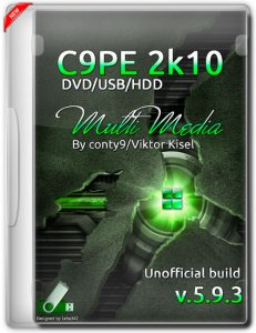 C9PE 2k10 CD/USB/HDD 5.9.4 Unofficial [Rus/Eng]