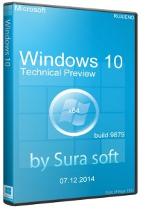 Windows 10 Technical Preview Build 9879 by Sura Soft (x64) (2014) [Rus/Eng]