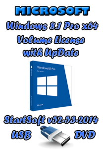 Windоws 8.1 Professional VL with Update StartSoft 52-53-2014 (x64) (2014) [Rus]
