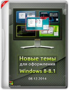 ����� ���� ��� ���������� Windows 8/8.1 by Leha342 08.12 (x86-x64) (2014) [Rus]