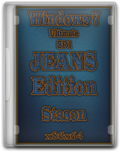 Windows 7 Ultimate SP1 JeansEdition by Stason (x86-x64) (2014) [Rus]
