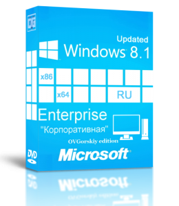 Windows 8.1 Enterprise with Update by OVGorskiy� 2DVD 16.12 (x86-x64) (2014) [Rus]