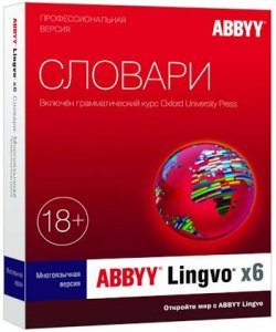 ABBYY Lingvo x6 Professional 16.1.3.70 Lite RePack by KpoJIuK [Multi/Rus]