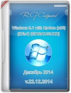 Windows 8.1 with Update 27in1 by adguard v22.12.14 (x86) (2014) [Eng/Rus/Ukr]