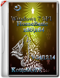 Windows 7 SP1 HomeBasic KottoSOFT V.24.12.14 (x86-x64) (2014) [Rus]