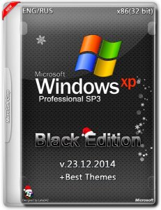 Windows XP Pro SP3 Black Edition v.23.12.2014 + Best Themes (x86) (2014) [Eng/Rus]