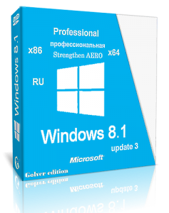 Windows 8.1 with Update 3 Professional VL STR by Golver 2DVD (x86-x64) (2014) [Rus]