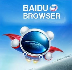 Baidu Spark Browser 33.12.1000.133 [Multi/Rus]