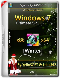 Windows 7 Ultimate SP1 Winter by YelloSOFT & Leha342 (x86-x64) (2014) [Rus]