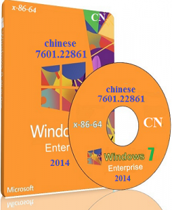 Microsoft Windows 7 Enterprise SP1 6.1.7601.22861 х86-х64 CN End_2014 by Lopatkin (2014) Китайский