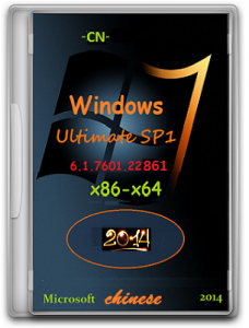 Microsoft Windows 7 Ultimate SP1 6.1.7601.22861 х86-х64 CN End_2014 by Lopatkin (2014) Китайский