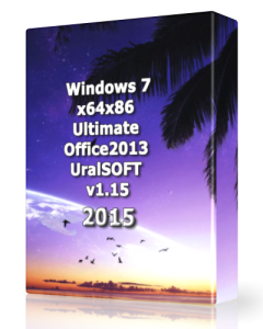 Windows 7 Ultimate & Office2013 UralSOFT v1.15 (x86-x64) (2015) [Rus]