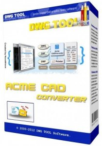Acme CAD Converter 2014 8.6.6.1425 RePack (& Portable) by AlekseyPopovv [Multi/Rus]