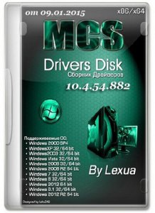 MCS Drivers Disk v10.x x86+x64 [2015] (������������ K-Systems)