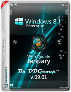 Windows 8.1 Enterprise x64 with Update (January) [v.09.01]by DDGroup�[Ru]