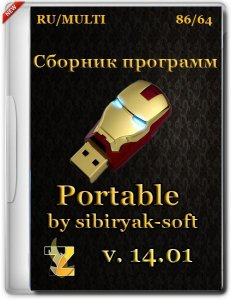 Сборник программ Portable v.14.01 by sibiryak-soft (x86/64) (2015) [RUS/MULTI]