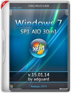 Windows 7 SP1 AIO 30in1 adguard v15.01.14 (x64) (2015) [Eng/Rus/Ukr]