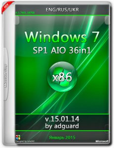 Windows 7 SP1 AIO 36in1 adguard v15.01.14 (x86) (2015) [Eng/Rus/Ukr]