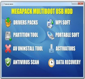 Megapack Multiboot USB HDD 78GB v.01.15 (2015) [RUS]