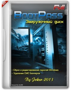 BootPass 4.0.3 Full (x86-x64) (2015) [Rus]
