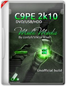 C9PE 2k10 CD/USB/HDD 5.9.6 Unofficial [Rus/Eng]