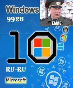 Microsoft Windows Technical Preview (Pro) 10.0.9926 x86-х64 RU PIP-ё by Lopatkin (2015) Русский