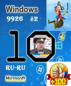 Microsoft Windows 10 Pro Technical Preview 9926 x86-х64 RU PIP-ё2 by Lopatkin (2015) Русский