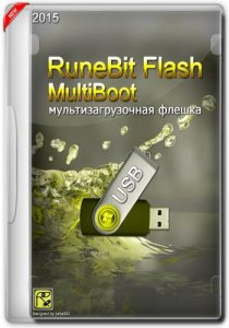 RuneBit Flash MultiBoot USB 2.0 [Ru/En]