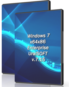 Windows 7 Enterprise UralSOFT v.7.15 (x86-x64) (2015) [Rus]