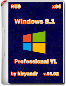 Windows 8.1 Professional VL with update 3 by kiryandr v.06.02 (x64) (2015) [Rus]