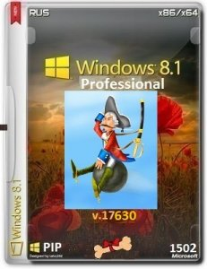 Microsoft Windows 8.1 Pro VL 17630 x86-x64 RU PIP_1502 by Lopatkin (2015) Русский