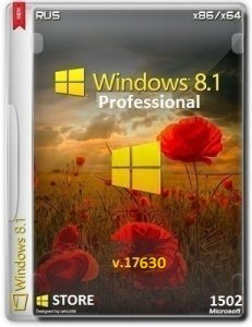 Microsoft Windows 8.1 Pro VL 17630 x86-x64 RU STORE_1502 by Lopatkin (2015) Русский