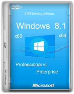Windows 8.1 Update3 4 in 1 w.BootMenu by OVGorskiy DVD9 (x86-x64) (2015) [Rus]