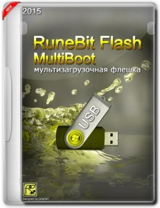 RuneBit Flash MultiBoot USB 2.2 [Rus/Eng]