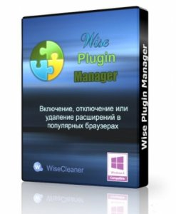 Wise Plugin Manager 1.26.54 [Multi/Ru]